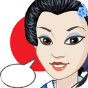 Japanischkurs - Japanese - Speak and Learn Pro